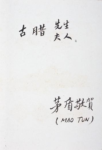 3_14-59.jpg