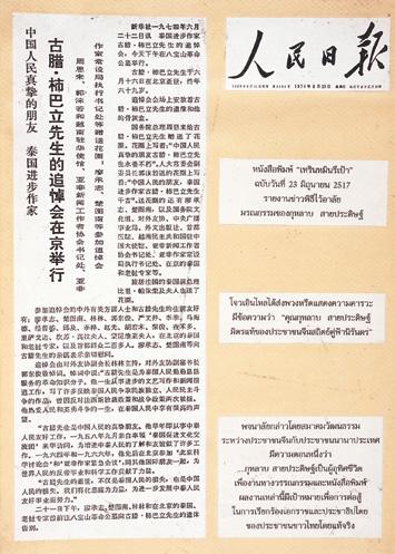 3_17-29.jpg